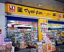 K5010R01017_shop