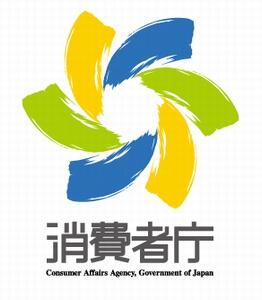 消費者庁のロゴ